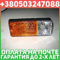 ⭐⭐⭐⭐⭐ Фонарь ВАЗ 2106, 2121, 213 габаритный передний 12В ТН125Л (пр-во ОСВАР)