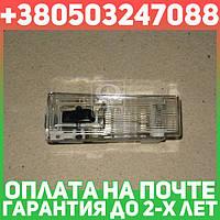 ⭐⭐⭐⭐⭐ Плафон освещения салона ВАЗ 2104,05,06,213,218,31 12В (пр-во ОСВАР)
