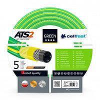 Поливочный шланг Green ATS2™ (Cellfast)