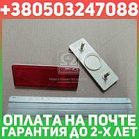 ⭐⭐⭐⭐⭐ Световозвращатель (катафот) красный  ВАЗ 2103, 2106 (пр-во ОАТ-ОСВАР)