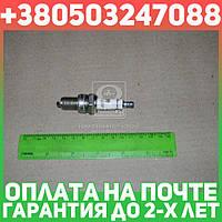 ⭐⭐⭐⭐⭐ Свеча зажигания APS А-17ДВР ВАЗ зазор 0.7 индивидуальная упаковка (производство  Энгельс)  А-17ДВР