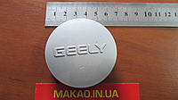 """''Geely"""" Колпак колесного диска серый Geely CK, MK/ Джили СК, МК, фото 1"""