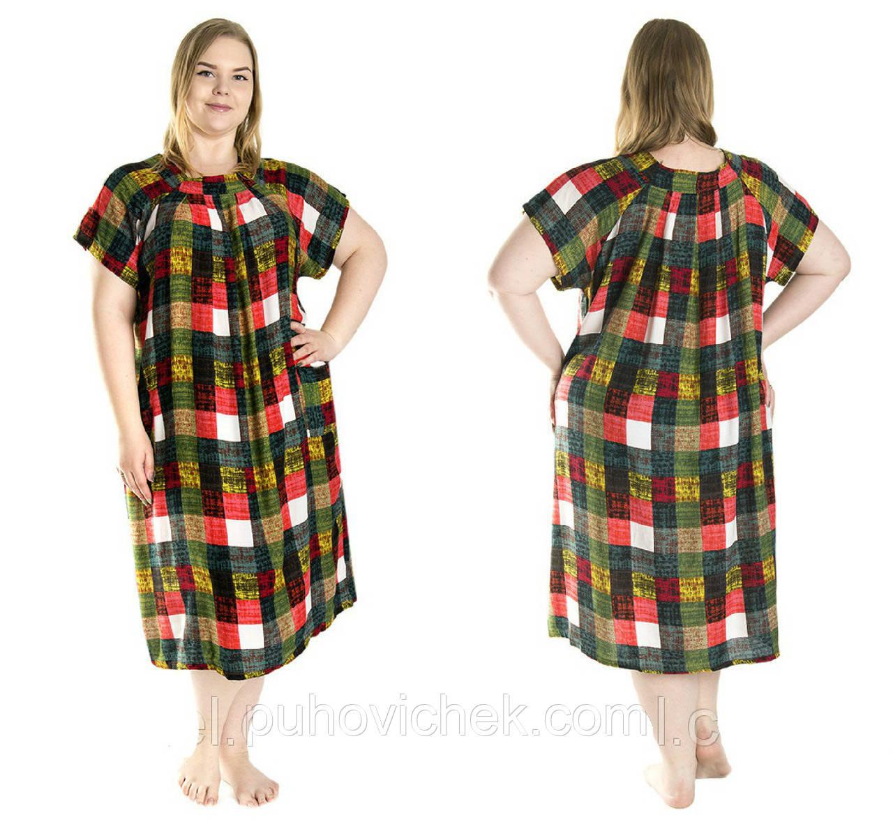 Удлиненное летнее платье большого размера