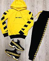 Мужской спортивный костюм в стиле Off White желтый, фото 1