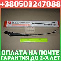 ⭐⭐⭐⭐⭐ Рычаг   стеклоочистителя  ВАЗ 2108, 2109, 21099 с крючком