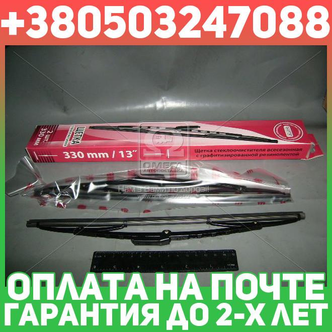 ⭐⭐⭐⭐⭐ Щетка стеклоочистителя ВАЗ 2101, 2102, 2103, 2104, 2105, 2106, 2107 330 мм в коробке комплект 2 штуки (производство  ПРАМО)  322.5205900-М-К