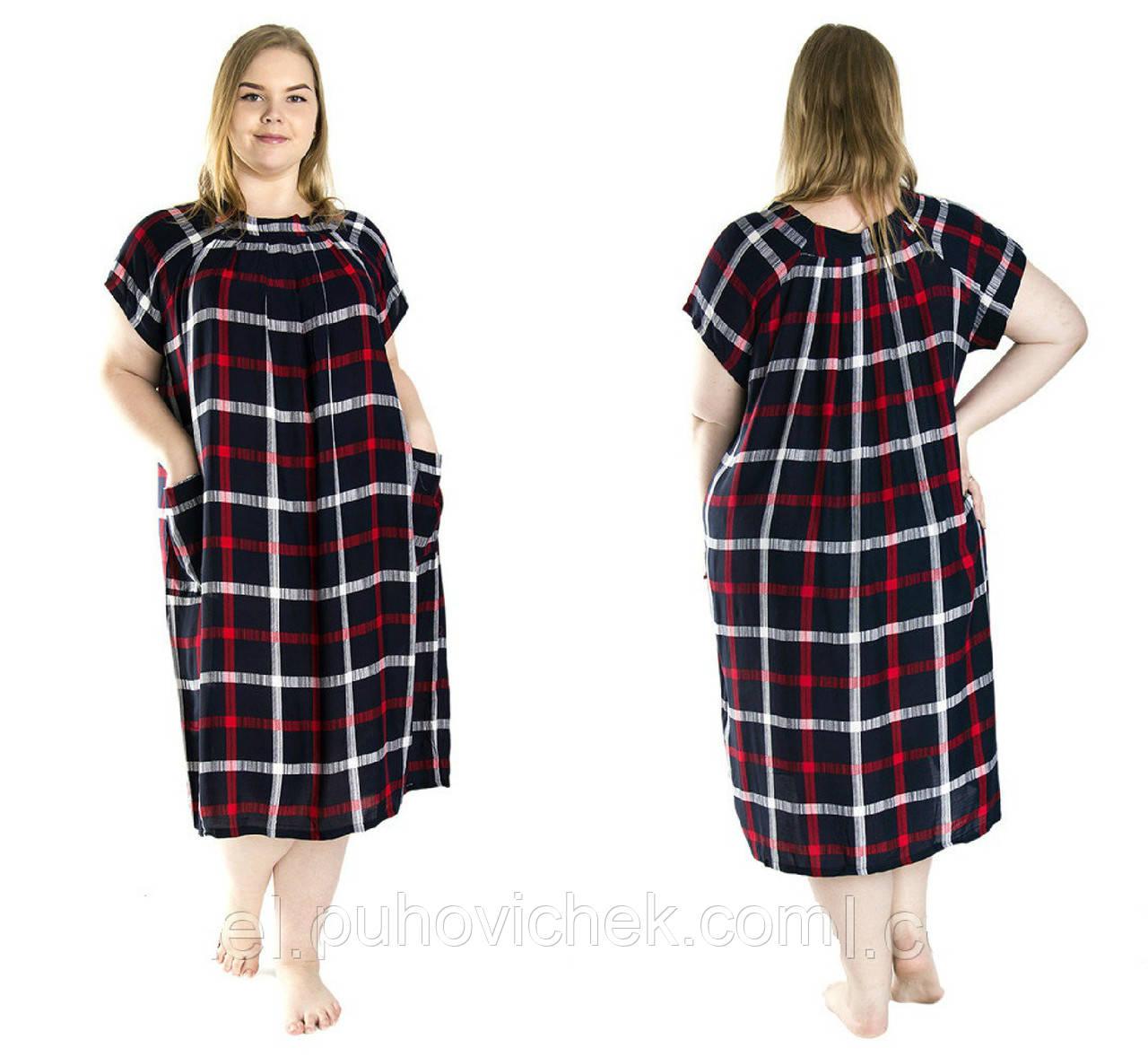 Женские летние платья от производителя