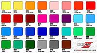 Плівка  с/к ORACAL 8300 серія вітражна 30 кольорів, рул.1х50м