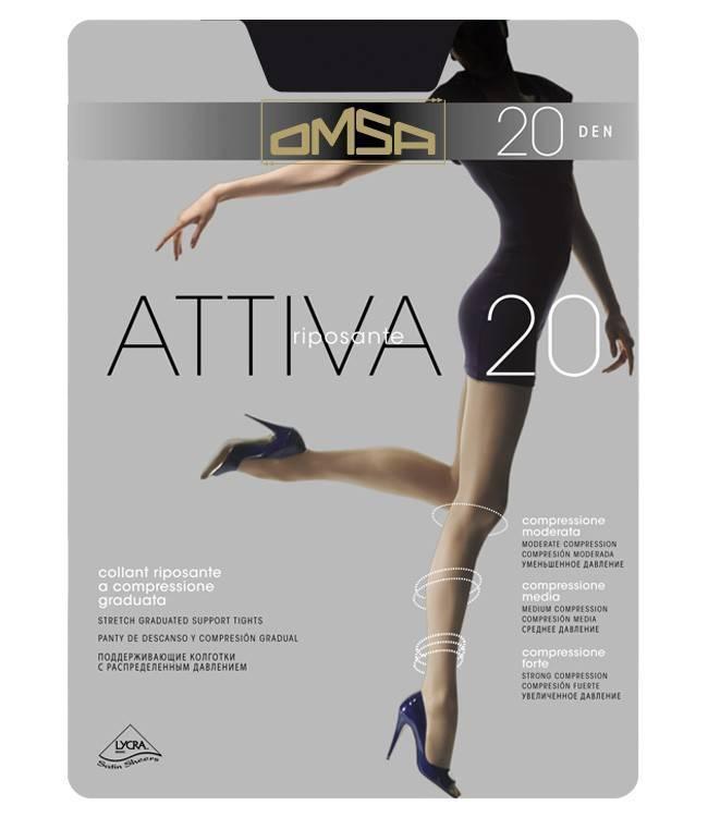 Колготки жіночі Omsa Attiva 20 den, всі розміри, в се кольору, колготки Golden lady