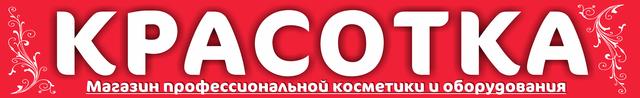 "Интернет-магазин ""Красотка"""