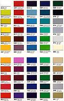 Плівка  с/к ORACAL 8500 серія світлорозсіювальна 50 кольорів, рул.1х50м