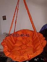 Подвесное кресло-качель, гамак оранжевого цвета