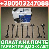 ⭐⭐⭐⭐⭐ Комплект клапанов ВАЗ 2101 впуск/выпуск 8 штук  (пр-во АвтоВАЗ)
