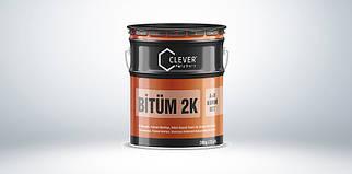 Двухкомпонентная битумная гидроизоляция CLEVER BITUM 2K