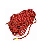 Веревка динамическая Rock Empire Focus 10.5WR 50м (ZLF002D01 50)