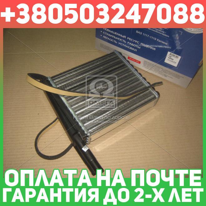 ⭐⭐⭐⭐⭐ Радиатор отопителя ВАЗ 1117-1119 КАЛИНА (производство  ПЕКАР)  1118-8101060