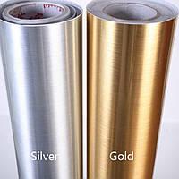 Плівка ORACAL 352/003 дзеркальне золото металізоване, 23 мкм, рул.1х50м