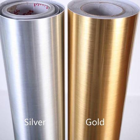 Плівка ORACAL 352/003 дзеркальне золото металізоване, 23 мкм, рул.1х50м, фото 2