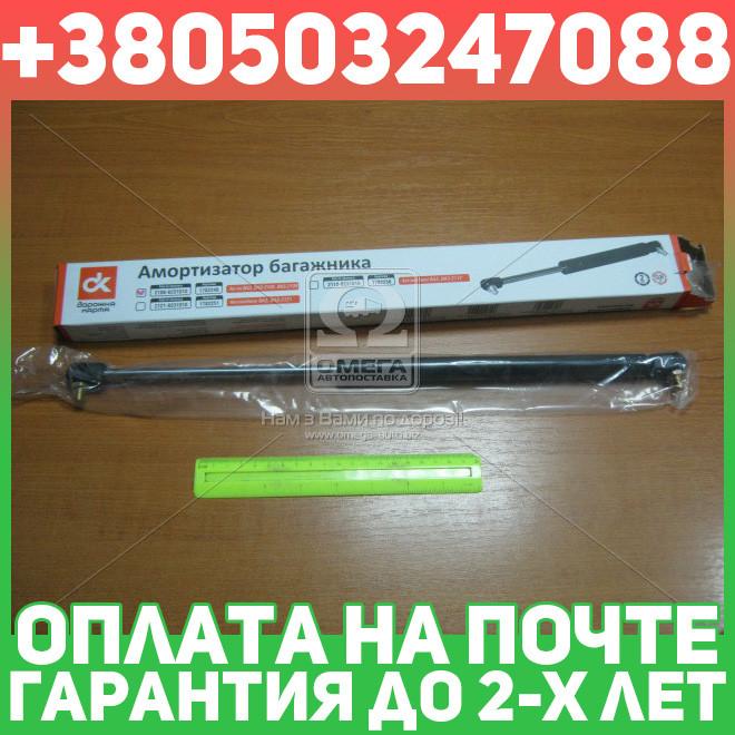 ⭐⭐⭐⭐⭐ Амортизатор ВАЗ 2108, 2109, 2111 багажника (Дорожная Карта)  2108-8231010