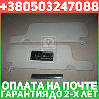 ⭐⭐⭐⭐⭐ Козырек солнцезащитный ВАЗ 2109 (с зеркалом) левый + правый  21093-8204010/11 (с