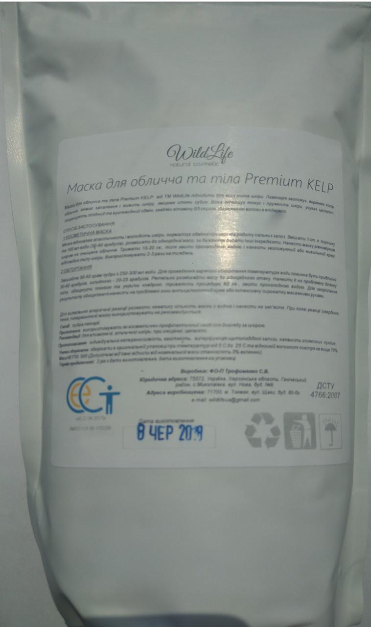 "Ламинария для обертывания тела 100 %  TM "" WildLife"", 1000 г"
