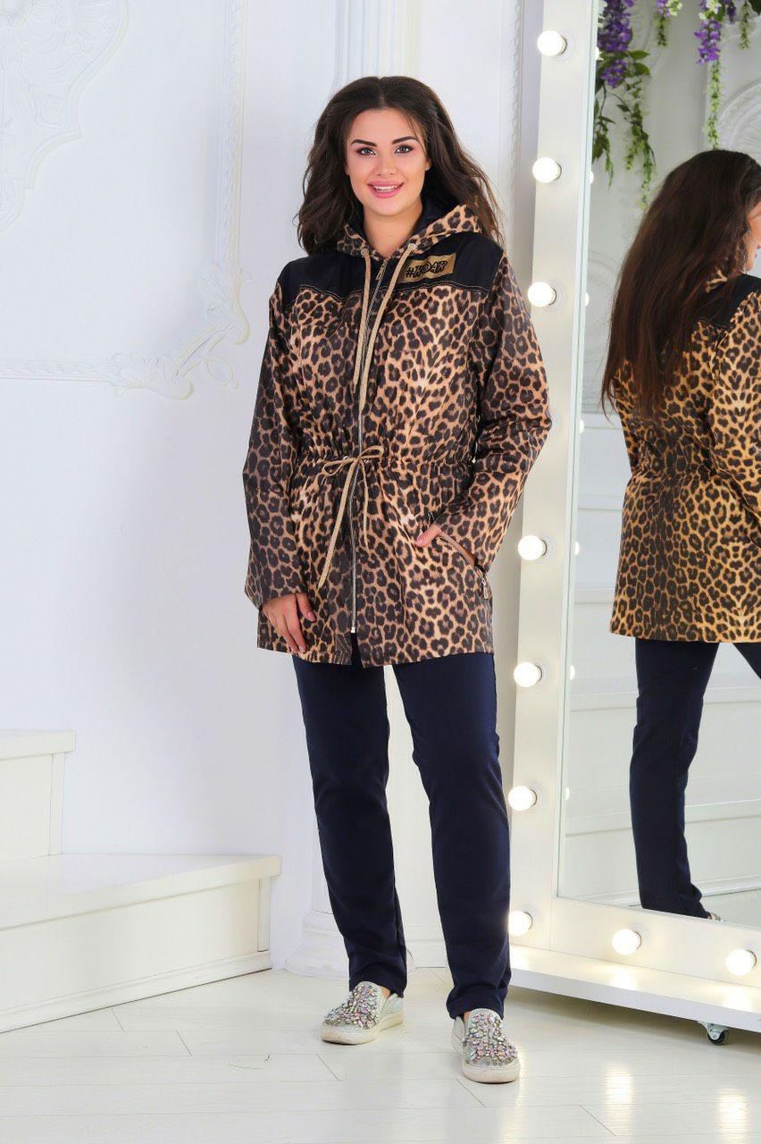 Демісезонна куртка з плащової тканини розміри 50 - 56