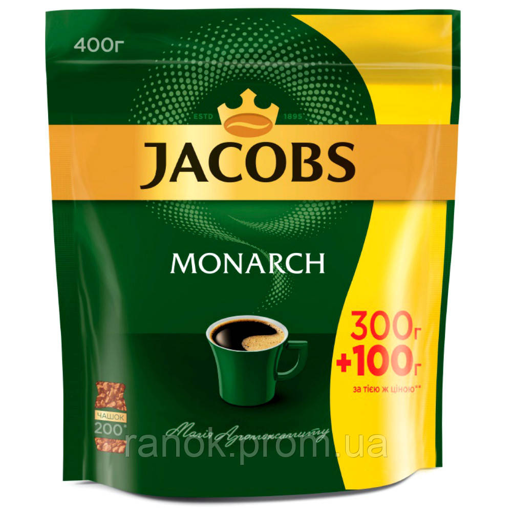 Кава Jacobs Monarch (400 г) розчинна