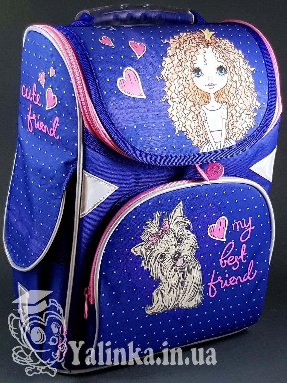 Рюкзак школьный каркасный GoPack 5001-4 GO19-5001S-4 ранец  рюкзак школьный hfytw ranec