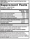 Глюкозамін і хондроїтин, Inholtra, Premium Lubri-Joint, 120 soft gel, фото 2