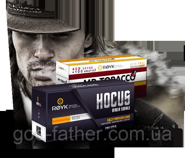 Гильзы для сигарет Hocus 500 оптом и в розницу
