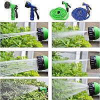 Шланг для полива х хоз Xhose Magic 45м сад огород машина поливочный