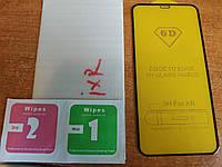 Защитное стекло 5D (full Glue)  для Iphone XR
