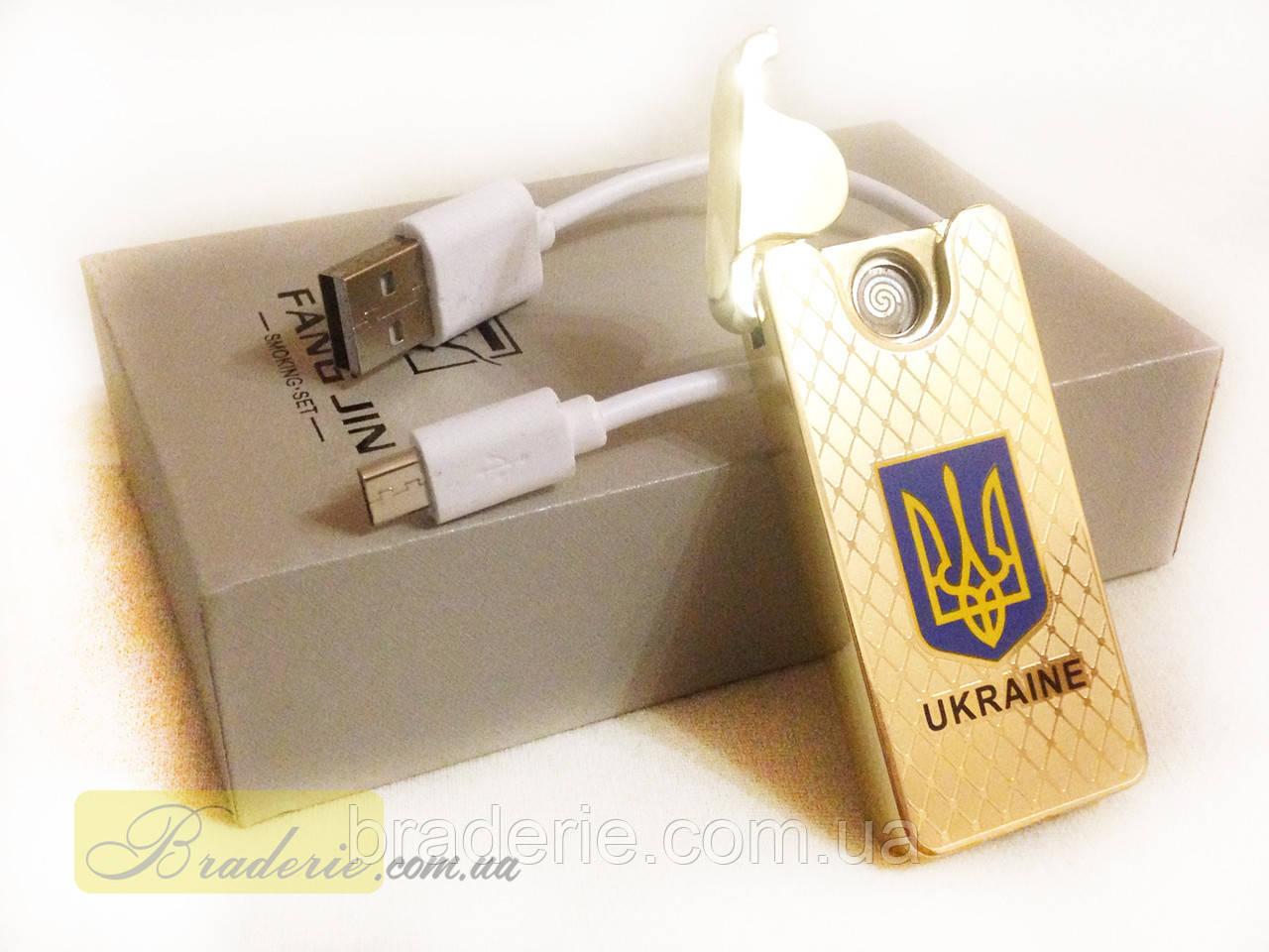 Зажигалка подарочная USB 4795 Украина