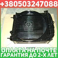 ⭐⭐⭐⭐⭐ Радиатор водяного   охлаждения  ЮМЗ с двигатель Д65 (4-х рядный  ) (пр-во г.Оренбург)