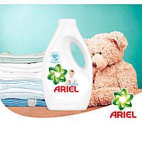 Ariel Baby гель для стирки детских вещей 2,2 л на 40 стирок
