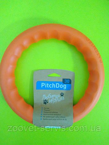 Игрушка для собак Pitch Dog30 28 см Collar оранжевая Коллар 62384, фото 2