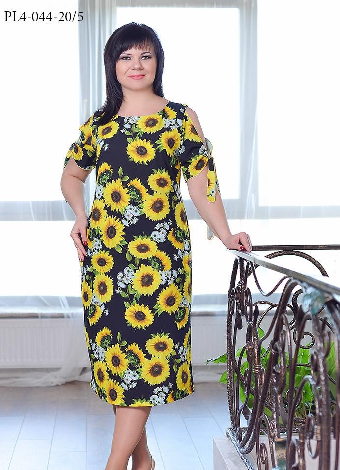Яркое летнее платье в размерах 46,48