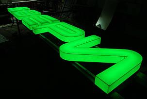 Светодиодные объемные буквы, фото 2