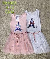 Платье  летнее для девочек S&D, 4-12 лет. оптом CH-5055