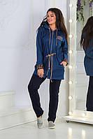 Женский Демисезонный повседневный костюм из джинса и трикотажа