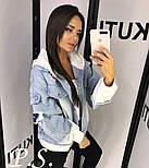 Женская джинсовка с трикотажными вставками (2 цвета), фото 2