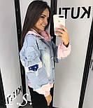 Женская джинсовка с трикотажными вставками (2 цвета), фото 3