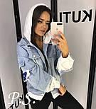 Женская джинсовка с трикотажными вставками (2 цвета), фото 5