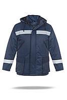 Куртка утепленная рабочая специальная из масло-водоотталкивающей ткани с утеплением