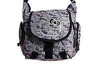 Школьная сумка H.K. 303161 Серая