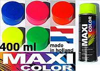 Эмаль аэрозольная флуоресцентная Maxi Color желтая 400 мл