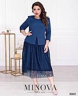 911d5088efe Платье женское с баской рукав 3 4 юбка кружево Большого размера Синий