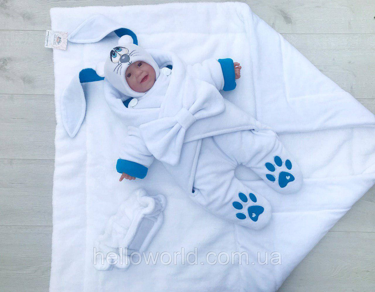 Комплект 4 в 1: одеяло,комбинезон,пояс, шапочка, белый с синим