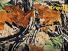 Сідушка самонадувна Tramp TRI-013, фото 4