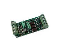 Модуль для подключения домофонов к многоквартирным системам VIZIT, METAKOM, CYFRAL. VS-01